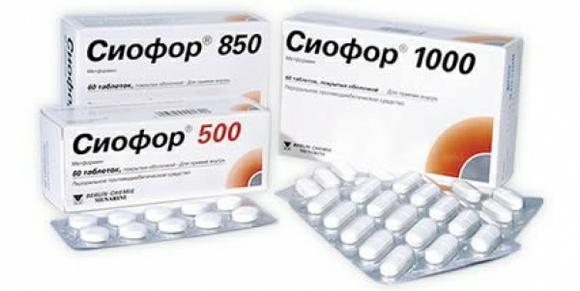 аптечные лекарства от паразитов