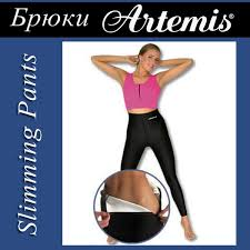 Брюки Artemis Купить