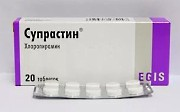 Таблетки от экземы на руках