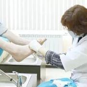 Помогает ли мазь клотримазол от грибка стопы