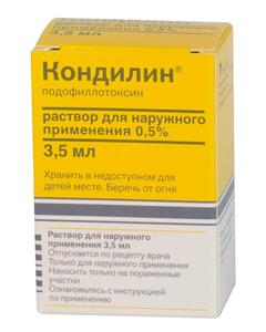 препараты помогающие бросить пить