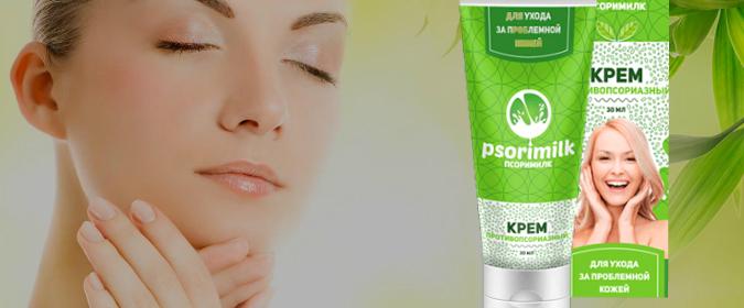 Как использовать чистотел для удаления псориаза