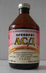 Какими свойствами обладает этот чудо препарат