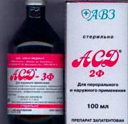 Асд фракция 2,3 лечение псориаза фото