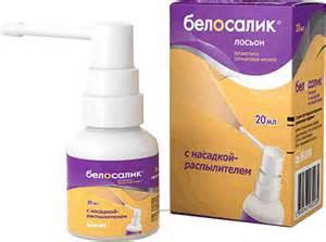 otzivi-belosalik-ot-psoriaza