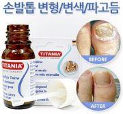 Тайское средство от грибка ногтей